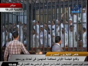 أولى جلسات المحاكمة في أحداث مجزرة بورسعيد