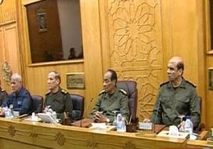 المجلس العسكرى