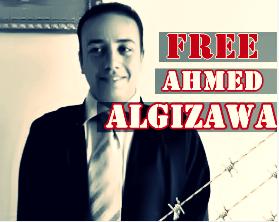 احمد الجيزاوي