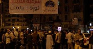اشتباكات بين أنصار أبو إسماعيل والمعتصمين بميدان التحرير