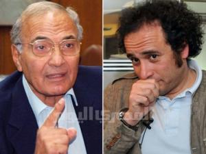 عمرو حمزاوى و احمد شفيق