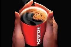 القهوة الفورية